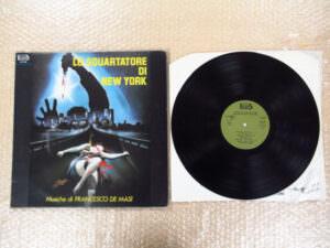 LO SOUARTATORE DI NEW YORK / Francesco De Masi を買取致しました!